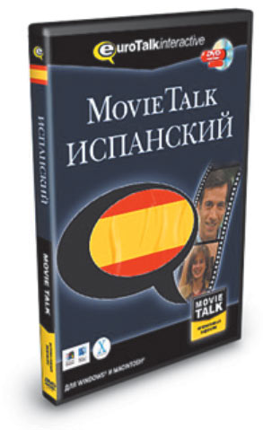 Eurotalk Interactive - MovieTalk испанский