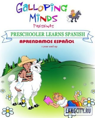 Galloping Minds - Preschooler Learns Spanish